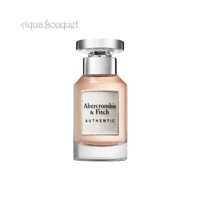女性用 香水 アバクロンビー&フィッチ オーセンティック オードパルファム 50ml ABERCROMBIE & FITCH AUTHENTIC EDP
