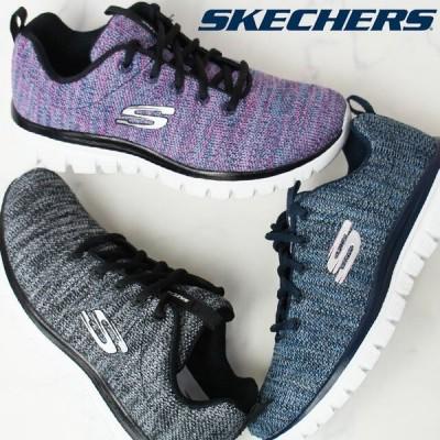 スケッチャーズ SKECHERS ローカット スニーカー レディース 12614 運動靴 紐靴 グレイスフル-ツイステッドフォーチューン