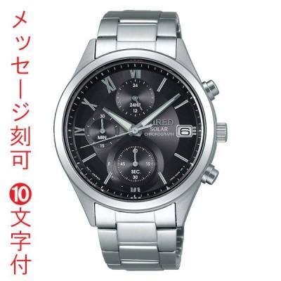名入れ 名前 刻印 10文字付 セイコー SEIKO アルバ ALBA ソーラー時計 ワイアード WIRED メンズ ソーラー クロノグラフ AGAD098 男性用 腕時計 取り寄せ品