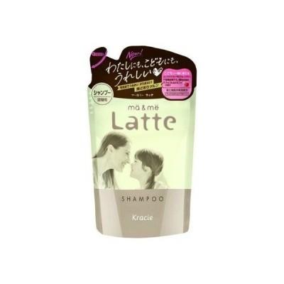 【あわせ買い2999円以上で送料無料】クラシエ マー&ミー Latte シャンプー 詰替用 360ml
