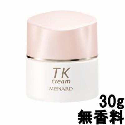 メナード TK クリーム 30g 無香料 [ menard / フェイスクリーム / ナイトクリーム / スキンケア / 保湿 ] -定形外送料無料-
