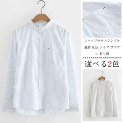 レディースシャツ 白シャツ 長袖 オフィス ブラウス レディース おしゃれ ブラウス レディース フォーマル トップス レディー