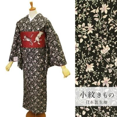 小紋 着物 袷 日本製生地 洗える着物 新品 Lサイズ  黒 草花 植物 リバティ ボタニカル