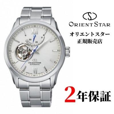 オリエントスター ORIENT STAR 日本製 自動巻 セミスケルトン パワーリザーブ RK-AT0004S 正規品 ウォッチコレクションボックスプレゼント付
