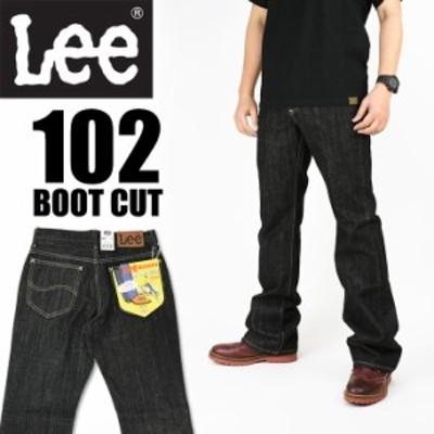 Lee リー 102 BOOTCUT ブーツカット ブラックデニム Lee RIDERS AMERICAN STANDARD メンズ フレアージーンズ 日本製 01020-201