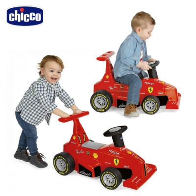 chicco-二合一超跑訓練車-法拉利SF90 (學步車/滑步車)
