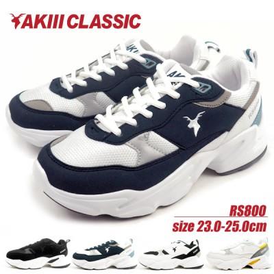アキクラシック AKIIICLASSIC スニーカー RS800 レディース AKC-0002 ウォーキングシューズ スポーツ 厚底 ダット ボリュームソール 韓国 ファッション
