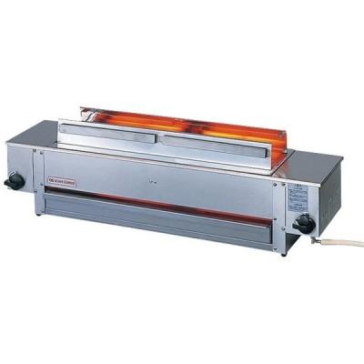 アサヒサンレッド ガス赤外線下火式グリラー ニュー串焼4号 SG-N4
