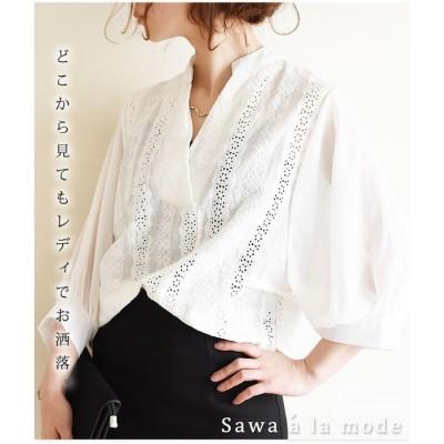 sawa a la mode バックボタンの袖シースルーレースブラウス レディース ファッション トップス レース バックボタン ホワイト M L Mサイズ Lサイズ 9号 11号 サワアラモード アラモード sawaalamode 可愛い服 otona kawaii かわいい服 ホワイト フリー レディース