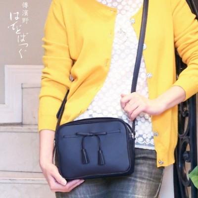 【傳濱野】レディース バッグ  気軽に持てて、上品な表情のミニショルダー monna shoulder(モーナショルダー)