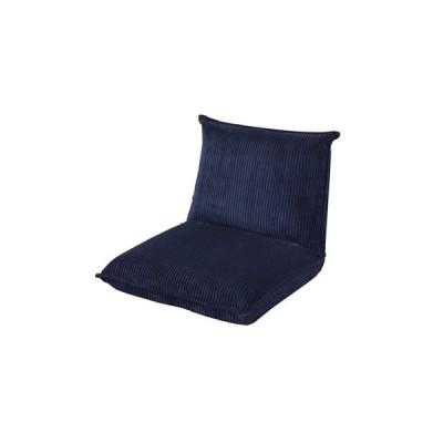 フロアソファ RKC-942NV 椅子 ゆったり 大きめ シングル 座椅子 チェア コーデュロイ おしゃれ インテリア 北欧 ナチュラルテイスト ネイビー