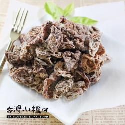 任-台灣小糧口 梅肉 100g x1包