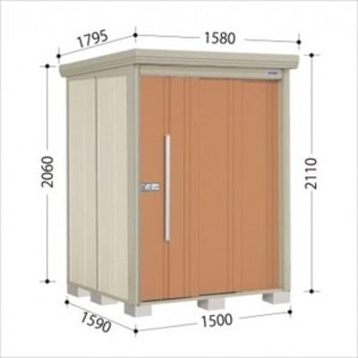 物置 屋外 おしゃれ タクボ物置 ND/ストックマン 側面棚 ND-1515Y 一般型 標準屋根 『追加金額で