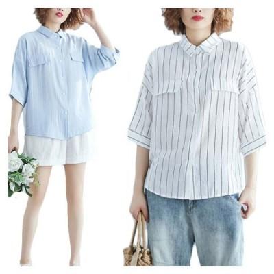 トップス シャツ 女性用 爽やか スッキリ 七分丈袖 ゆったり 薄手 ブラウス 春 半袖シャツ 五分丈袖 ストライプ柄 夏 レディース