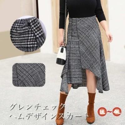 グレンチェック♪ヘムデザインスカート<LL~4L><TB-2-0193>