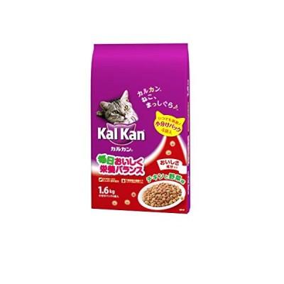 カルカン ドライ 成猫用 チキンと野菜味 1.6kg キャットフード