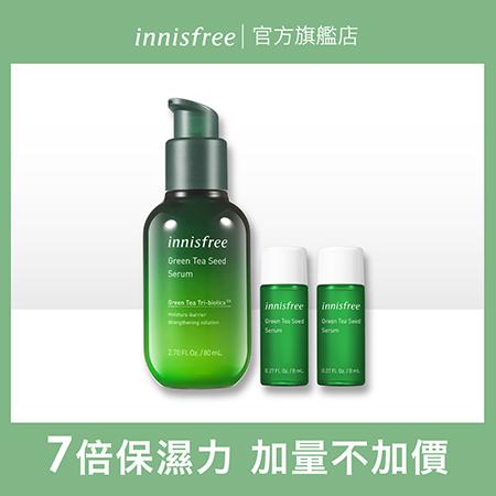 綠茶籽保濕精華 80ml