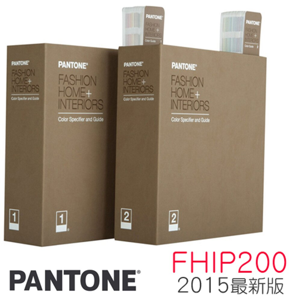 【必購網】PANTONE 色彩手冊及指南套裝 color specifier and color guide  FHIP200 【須追加預訂】
