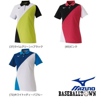 ミズノ ゲームシャツ ラケットスポーツ レディース 62JA0215 テニス/ソフトテニス ウエア ゲームウエア