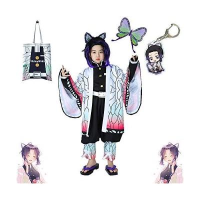 【ShinyKids】鬼滅の刃用 子供服 胡蝶 しのぶ 子供 コスプレ衣装 キッズコスプレ こちょう しのぶ 服 ハロウィン