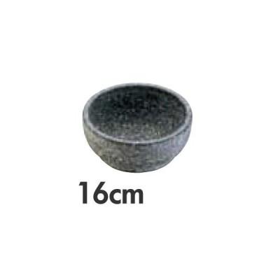 長水石器 石焼ピビンバ器 補強なし 16cm