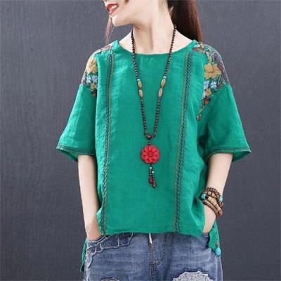 レディース五分袖 Tシャツ 綿麻 リネンTシャツ tシャツ 丸首 刺繍 花柄 半袖 体型カバー 人気 ファッション 送料無料 予約販売