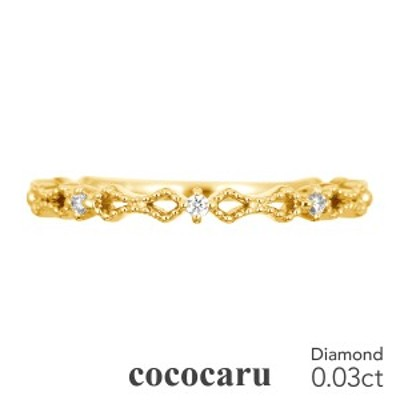 指輪 レディース ダイヤモンド リング k10 イエローゴールド/ホワイトゴールド/ピンクゴールド ファッションリング 天然ダイヤ 【レビュ