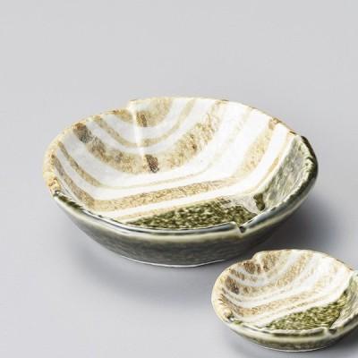 和食器 織部ストライプ 刺身鉢 15×3.8cm 小皿別売 うつわ 陶器 おしゃれ おうち