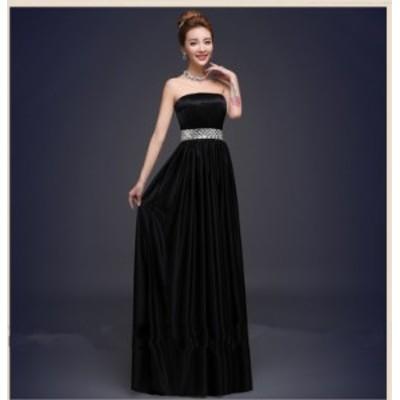 高品質 ロングドレス パーティドレス  舞台ドレス ワンピース ビスチェ 大きいサイズ 黒 二次会 発表会 演奏会 D039