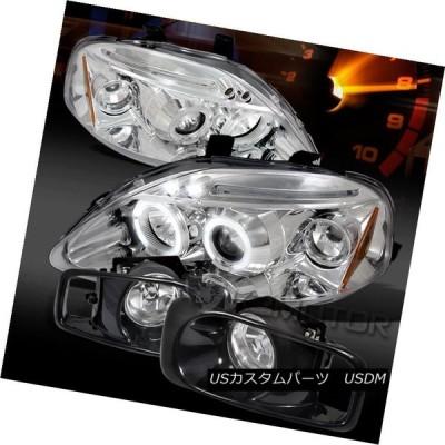 ヘッドライト フィット99-00シビッククロムデュアルHalo LEDプロジェクターヘッドライト+ Cle   arフォグラン