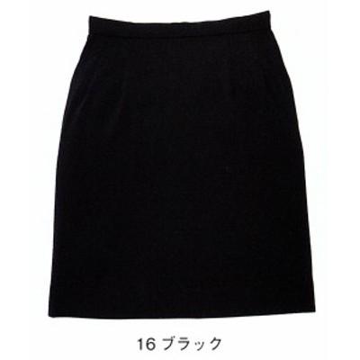 FS230L スカート 全1色 (厨房 調理 サービスユニフォーム ボンマックス BONMAX)