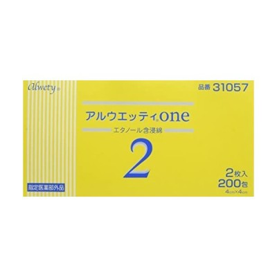 オオサキメディカル アルウェッティONE-2 2枚入(200包)