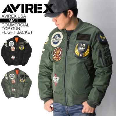 (アビレックス) AVIREX アヴィレックス【MA-1】コマーシャル【TOP GUN】トップガン フライトジャケット ミリタリージャケット メンズ レディース