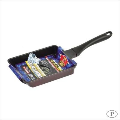パール金属 ライズネオ ブルーダイヤモンドコートIH対応玉子焼 13×18cm HB-3432(鍋(パン))