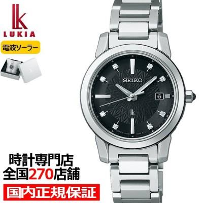 セイコー ルキア I Collection 限定モデル SSQV083 レディース 腕時計 ソーラー電波 ダイヤ入りダイヤル シルバー ブラック