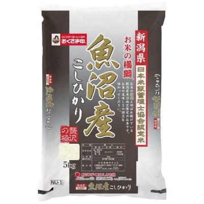 【送料無料】おくさま印 新潟県魚沼産こしひかり 2kg 【代引不可】【ギフト館】