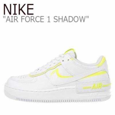 ナイキ エアフォース スニーカー NIKE AIR FORCE 1 SHADOW エア フォース 1 シャドウ WHITE LEMON VENOM CI0919-104 シューズ