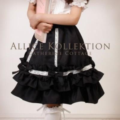 キッズ 入園式 卒園式 ハロウィン 衣装 仮装 プリンセス フリル取り外し 2WAY 長さ調整スカート 110-160 TAK CC0111