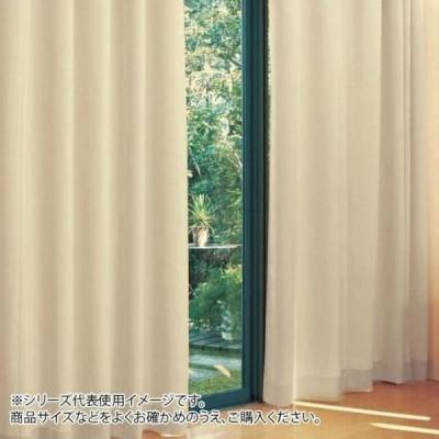 防炎遮光1級カーテン ベージュ 約幅100×丈178cm 2枚組