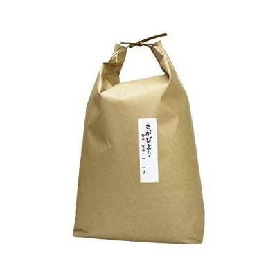 新米 令和2年産 佐賀県産 [特A]さがびより 5kg(5kg×1袋)【玄米】 (ギフト 贈り物にも)