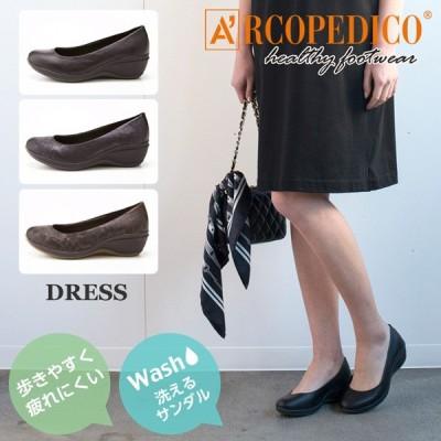 アルコペディコ 軽量シューズ DRESS 5061630 歩きやすく、疲れにくいを追求して作られたアルコペディコのコンフォートシューズ レディース 靴 バレリーナ