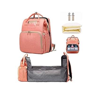 Diaper Bag Backpack with Folding Crib, Portable Sleeping Mummy Nappy Baby B並行輸入