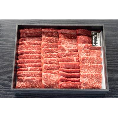 淡路椚座牛 赤身焼肉800g