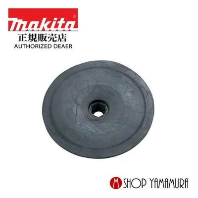 【正規店】  マキタ makita  ラバーパッド 115mm 743015-1