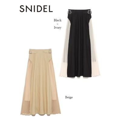 snidel  スナイデル スイッチングスカート  20春夏. SWFS202090 ロング・マキシスカート