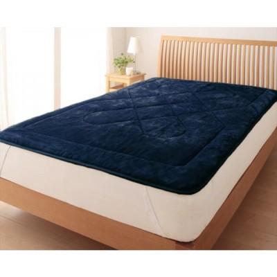 上質マイクロファイバー 敷パッド 単品(敷布団用 マットレス用) シングルサイズ 色-ミッドナイトブルー /寝具 敷きパット 洗濯可