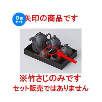 5個セット 盆付カスター 竹さじ [ 8.2cm ] 【 料亭 旅館 居酒屋 和食器 飲食店 業務用 】