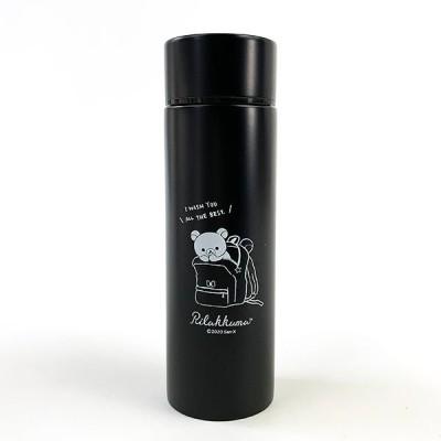 SAN-X リラックマ ポケトル BK リュック リラックマ 水筒 ボトル グッズ ブラック