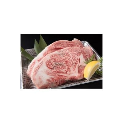 網走市 ふるさと納税 網走和牛リブステーキ約300g ×2枚セット