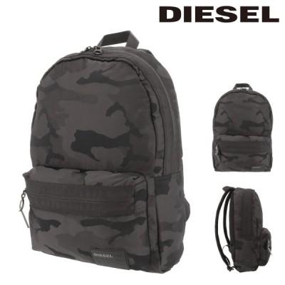 ディーゼル リュック ディスカバーミー メンズ X06264 DIESEL   リュックサック 軽量 バックパック